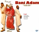 film:bani_adam_thumb.jpg
